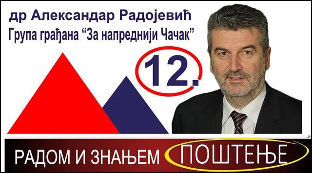 GG-Dr-Radojević-baner-1