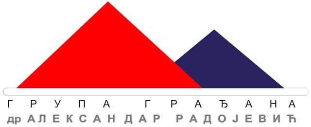 GG-Radojević-logo