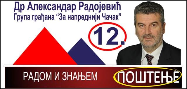 GG-radojevic-1
