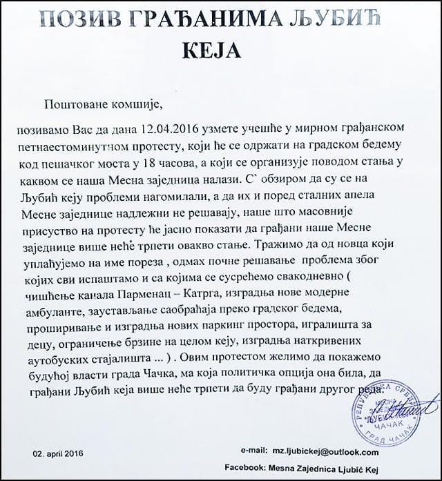 Ljubić-kej-2