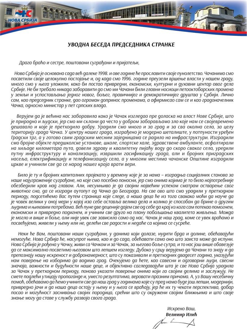 NS-novine-2016-3