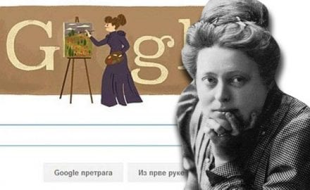 Nadezda-Petrovic-google02-620x350