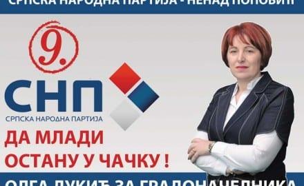 Olga Dukić