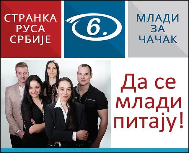 Stranka-Rusa-Srbije