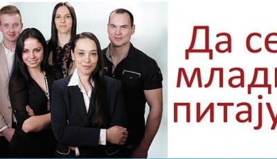 Stranka-Rusa-Srbije-x