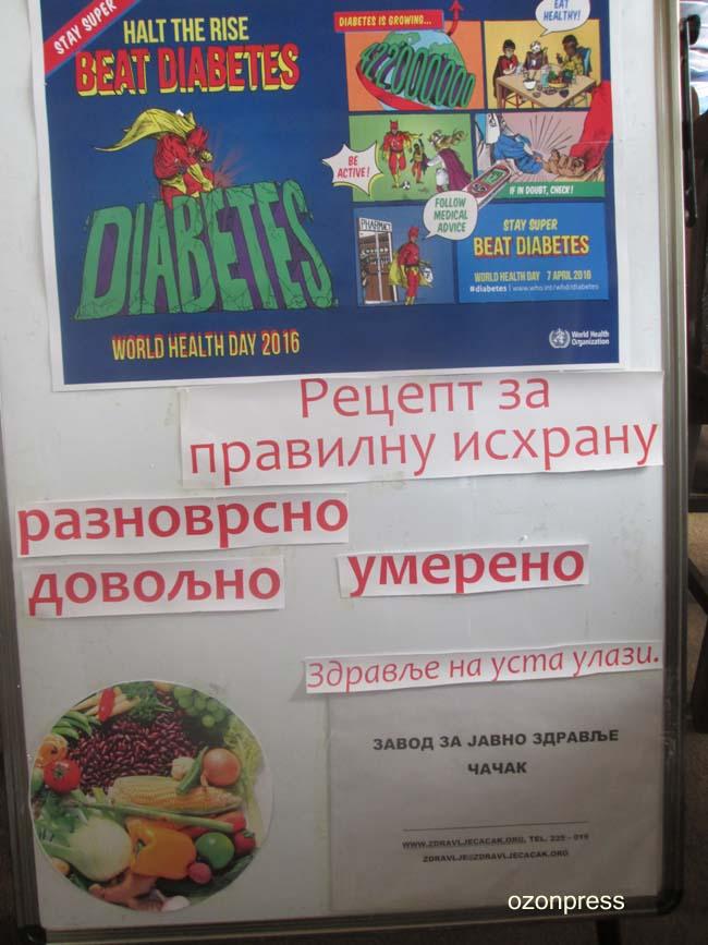 dan_zdravlja
