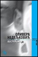 knjiga-1