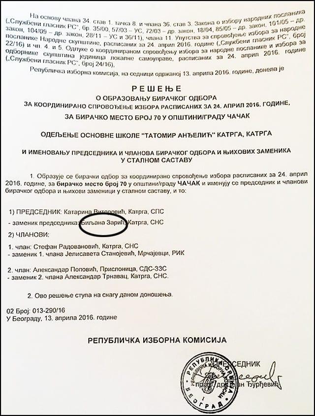 komisija