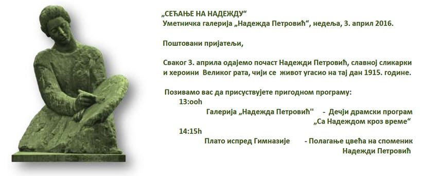 nadežda-pozivnica-3.-april