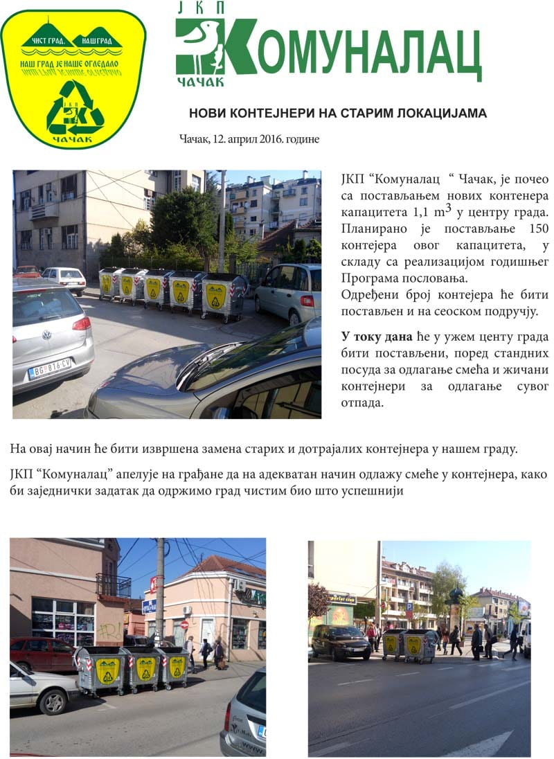 servisna_novi_kontejneri