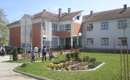 """Osnovna škola """"Branislav Petrović"""