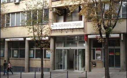 Дом_Удружења_новинара_Србије