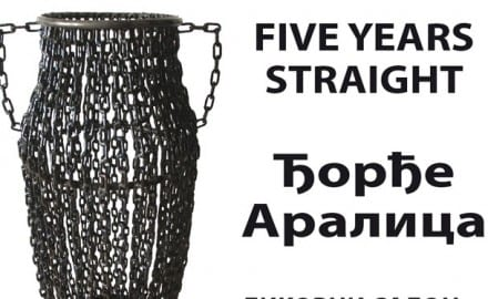 Djordje-Aralica