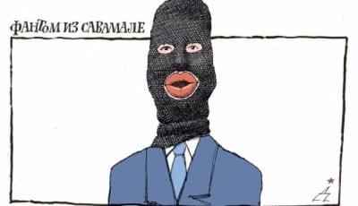 Fantom-iz-Savamale, karikatua
