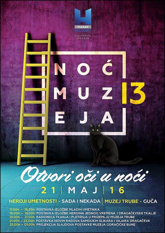 NOC-MUZEJA-Dragačevo-1