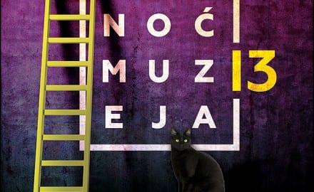 NOC-MUZEJA-Dragačevo-2