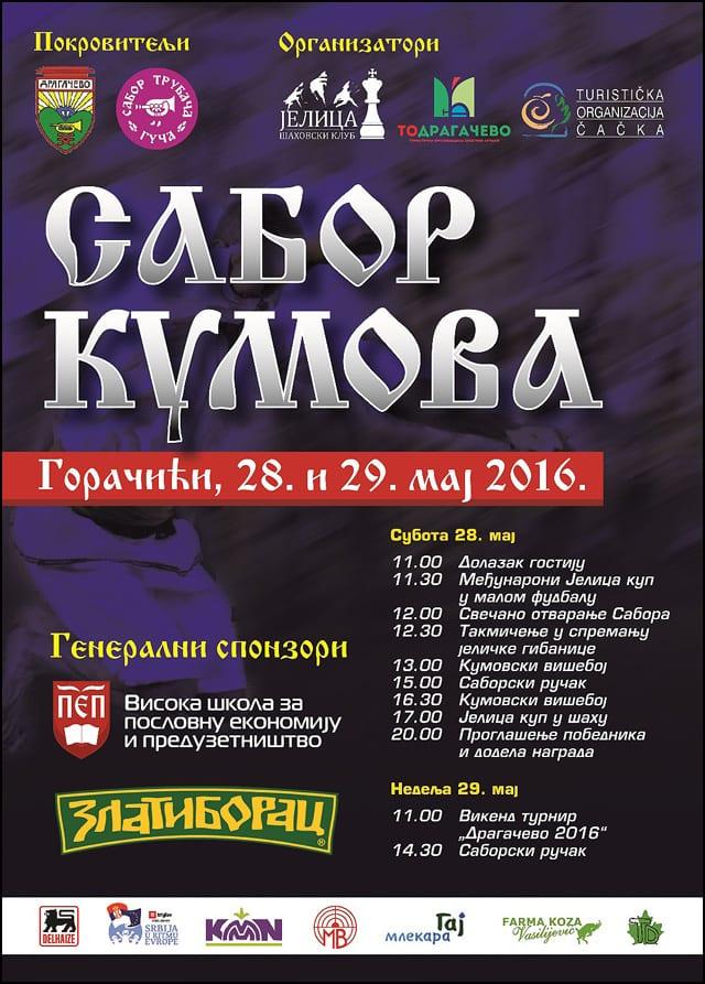 Plakat Sabor kumova 2016