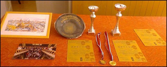 Tehnička-medalje