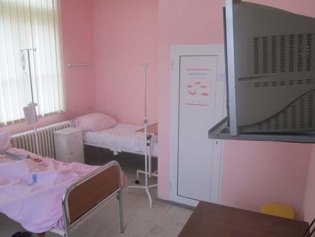 bolnica čačak