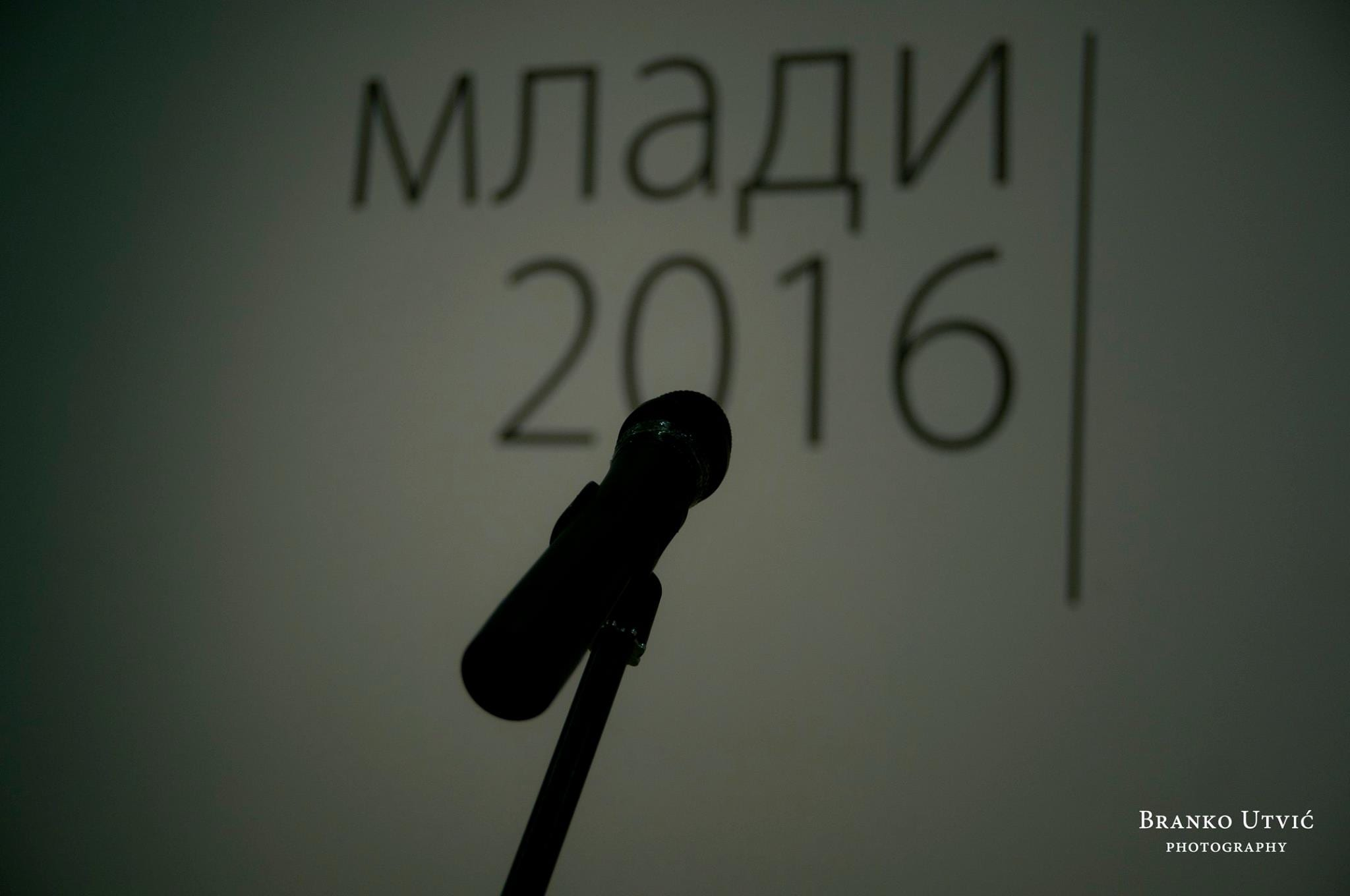 Noć muzeja u Čačku