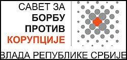 savet-za-korupciju