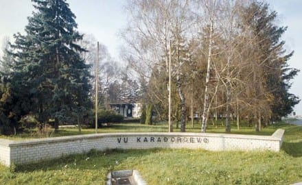 vojna ustanova karadjordjevo