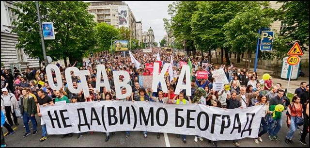 Ne davimo Beograd Foto-Aleksandar-Anđić