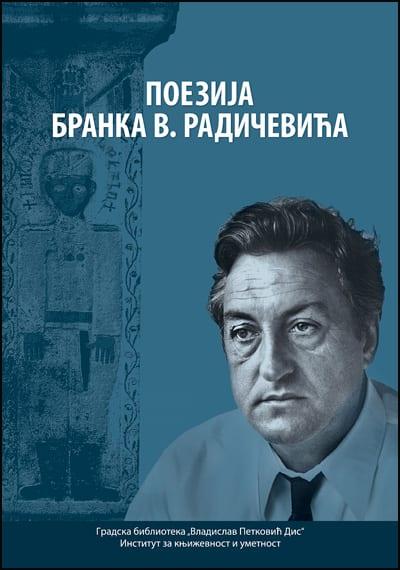 Korica-zbornik-Branko-V-Radicevic