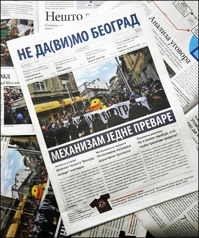 Ne-davimo-Beograd-(naslovna)