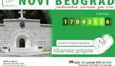 spomenik-Albanske-golgote