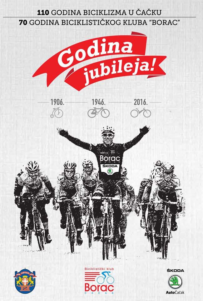 Biciklisticki klub Borac