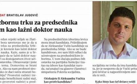 jugović, nedeljnik