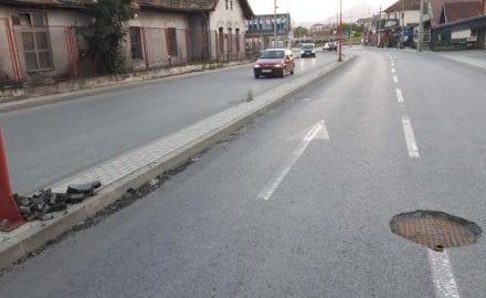 Bulevar Tanaska Rajića