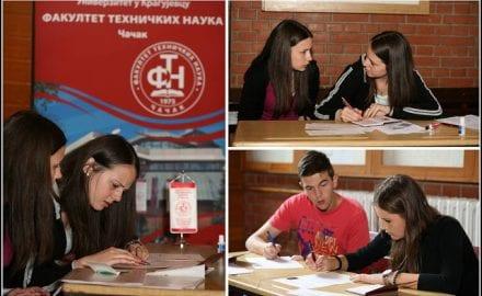 FTN-Foto-studenti