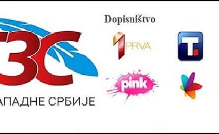 Glas-zapadne-Srbije