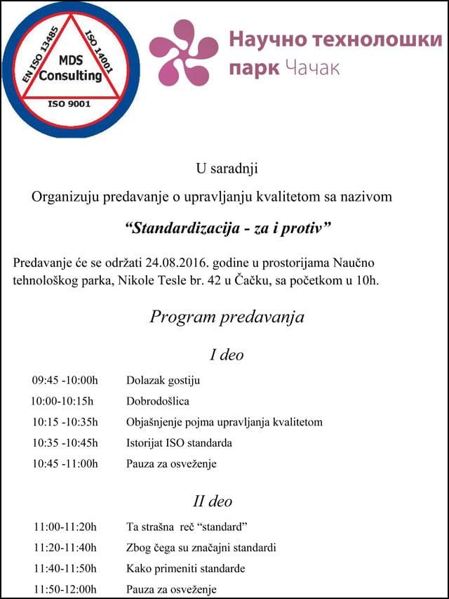 NTP-agenda,-15.08