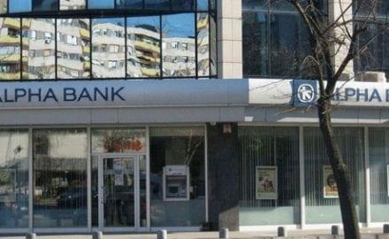 alfa banka
