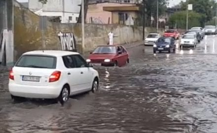 voda u beogradskoj