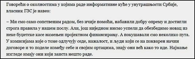 politika-gvozden-1