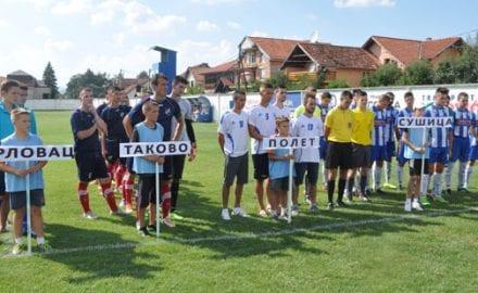 """turnir """"Kovač, Celer, Kićan""""."""