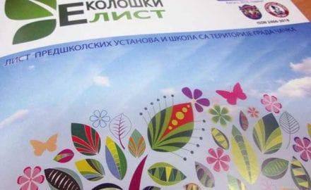Ekološki list