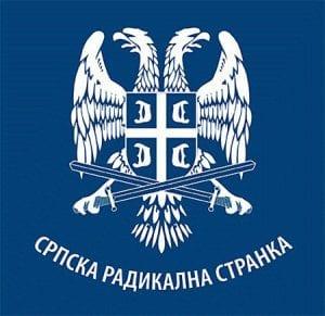 srs-logo