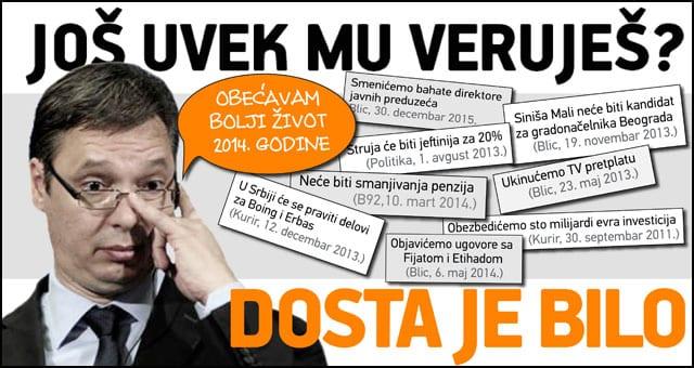 vucic-lazov-djb