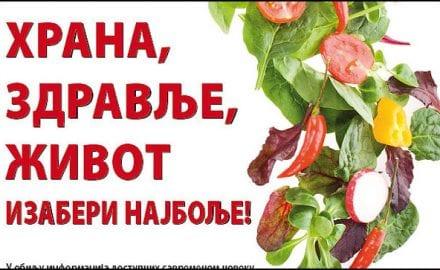 borovic-plakat-x