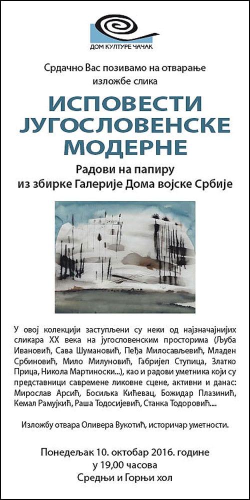 jugoslovenska-moderna-1