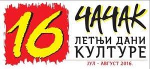 logo-ldk-2016