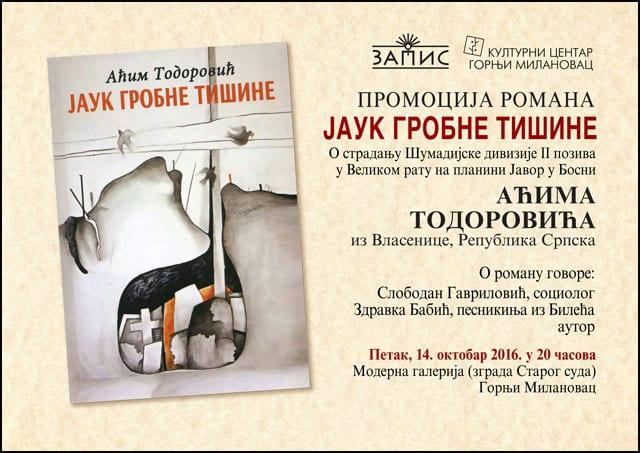 promocija-romana-acima-todorovica-jauk-grobne-tisine