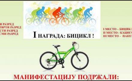 decija-biciklijada-2016-x