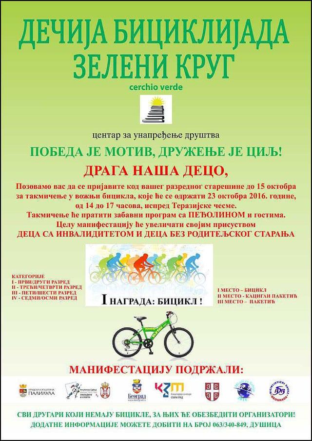 decija-biciklijada-2016