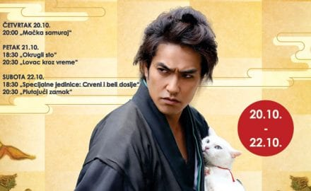 japan-film-x